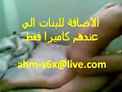 very hot arab Amateur